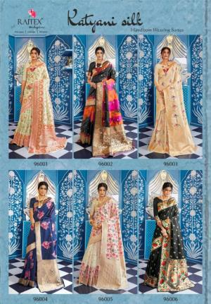Rajtex Saree Katyani Silk 96001-96006 Price - 10080