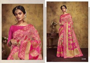 Asisa Saree Cherish 5102 Price - 1550