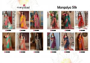 Manjubaa Clothing Mangalya Silk 1801-1812 Price - 16140