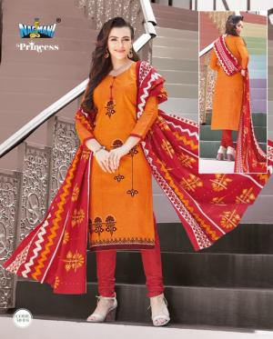 Nagmani Princess 4006 Price - 290