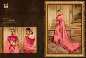 Aloukik Saree Grandiose 225 Price - 2520