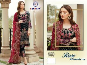 Shanaya Fashion Rose Alrozeh 904 D Price - 1400