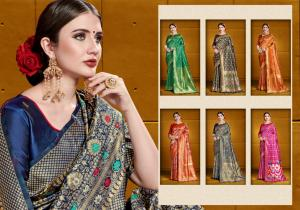 Yadu Nandan Fashion Tamara Silk 2001-2006 Price - 5400