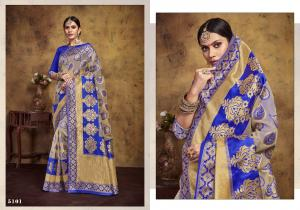 Asisa Saree Cherish 5101 Price - 1550
