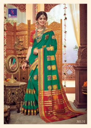 Shangrila Saree Arisha Silk 30131 Price - 795
