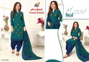 Nand Gopal Printed Patiyala 1004 Price - 258