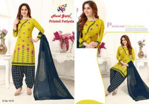 Nand Gopal Printed Patiyala 1010 Price - 258